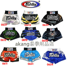 форма для бокса Fairtex Muay Thai