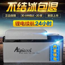 Автомобильный холодильник Alpicool