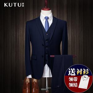 新郎西服套装男三件套商务西装男套装修身职业正装韩版结婚礼服西服套装
