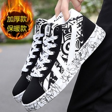 2019 winter men's shoes warm canvas board shoes casual high top shoes Korean trend all over gaobang sneakers