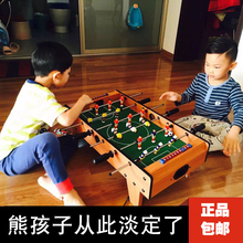 Children toys 3 Boys 6 years old 7 puzzle 5 boys 8 football 4 children 1011 birthday 12 Christmas gifts 9