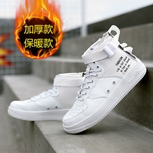 New sports shoes with high top in winter trend