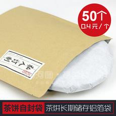 Пакет с Zip-замком