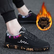 Autumn and winter sports, leisure, ventilation, plush, warm cotton canvas shoes