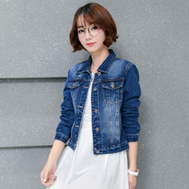 Korean self slim Joker known autumn denim jacket