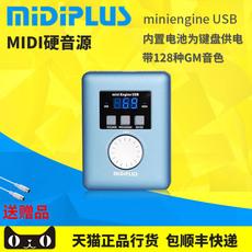 MIDI инструменты Midiplus Miniengine USB MIDI
