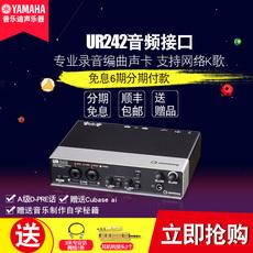 Аудио интерфейс Yamaha UR242 USB