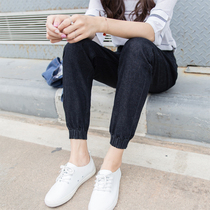 Winter loose casual student feet pants