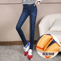 Angel Lee plus wool thick skinny slim stretch skinny jeans