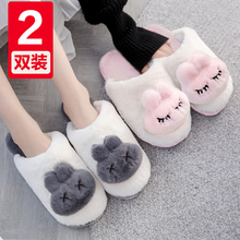 Buy one free one cotton slippers for women in autumn and winter couple lovely Plush home warm bag for home and men in winter
