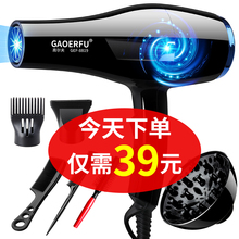 Golf hairdressing shop, hair dryer, female home barber shop, quiet, no cold, hot air, high power electric hair dryer.