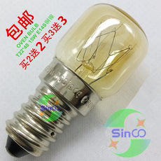 Лампа накаливания Sinco E14 15W LED