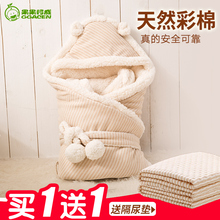Quilt, newborn, spring and autumn, pure cotton, thickening, warmth, baby products, quilts, sleeping bags, winter baby packs.