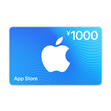 App Store recharge card 1000 yuan (electronic card) Apple ID recharge