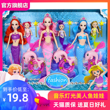 Exotic Dino Barbie extra large gift box simulation Mermaid Princess Doll suit girl toy birthday gift
