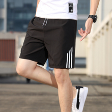 Summer ice silk sports leisure five point trend big underpants