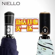 Зонт Niello n8305