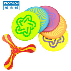 Фрисби Decathlon TRIBORD