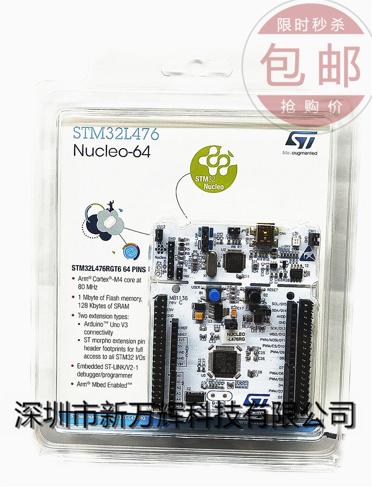 stm32l开发板工具|stm32l开发板应用|stm32l开发板教学|中国- 淘宝海外