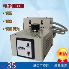 Диммер 4000W 220V