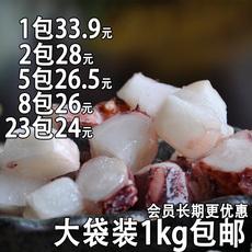 Замороженный осьминог 1kg