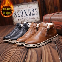 New style warm board shoes and plush cotton shoes in winter