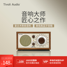Радиоприёмник Tivoli audio M1BT