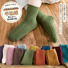 Children's socks thickened in autumn and winter half fluffy boys and girls children warm solid color tube coral cotton baby spring and Autumn
