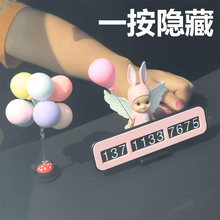 Car interior creative cute temporary parking number plate mobile phone card cartoon angel night light parking card female