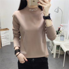 Spring and Autumn New Korean version with tight embroidery long sleeve T-shirt inside