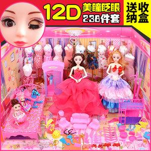芭比娃娃套装女孩洋公主大礼盒别墅城堡梦想豪宅六一礼物儿童玩具芭比娃娃.