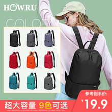Yuha double shoulder bag women 2019 new fashion sports bag daily leisure small backpack schoolbag travel bag