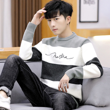 Youth thick winter Korean Slouchy Pullover round neck bottoming sweater