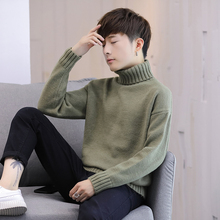Men's high neck sweater autumn and winter Korean Trend students loose sweater thickened warm Lapel solid color base coat