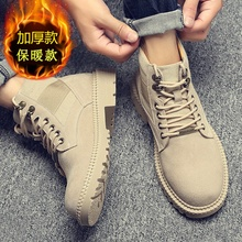 British warm cotton shoes outdoor work clothes high tide shoes