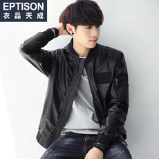 Leather Eptison 6mp001 2016