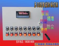 Терморегулятор zc1106 /6p