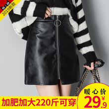 Fat mm new style high waist A-line thin leather skirt