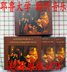 Бокс для CD Listening to music
