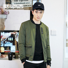Spring and autumn Korean version casual slim work uniform Bomber Jacket