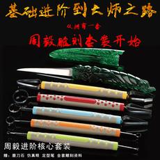 Набор разделочных ножей