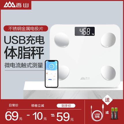 香山旗舰店双十一/11.11优惠折扣活动