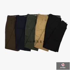Повседневные брюки Publish Brand Legacy Jogger