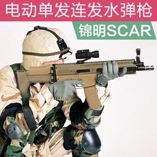 Детский пистолет