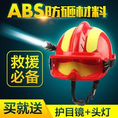 Пожарная каска Made in China F2