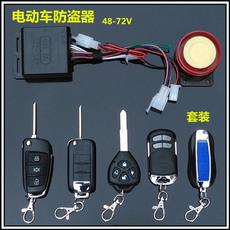 Сигнализация для электромобиля PT lion 48v60v64v72v