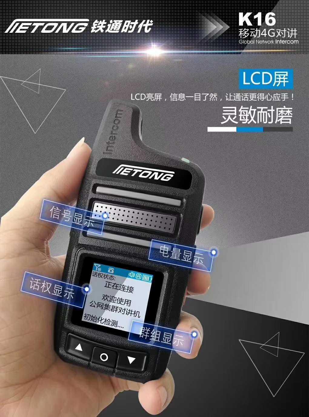 中电手机价格|中电手机容量|中电手机更换|价钱- 淘宝海外