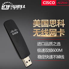 Адаптер USB Cisco AE2500 Usb 600M