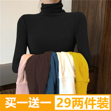 High neck, long sleeve, autumn and winter Korean version with solid color super fire bottoming shirt