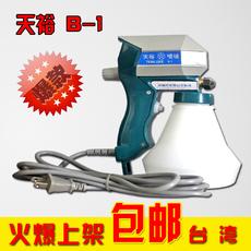 Принадлежности для шитья Tian Yu B/1